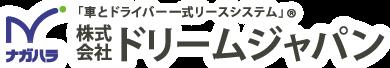 株式会社 長原配送ロゴ