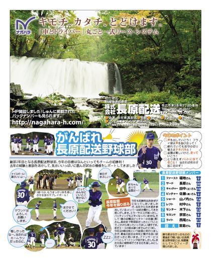 2008月刊しゅん10月号