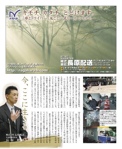 2008月刊しゅん11月号